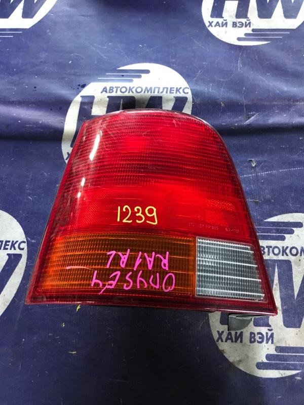Стоп Honda Odyssey RA1 F22B левый (б/у)