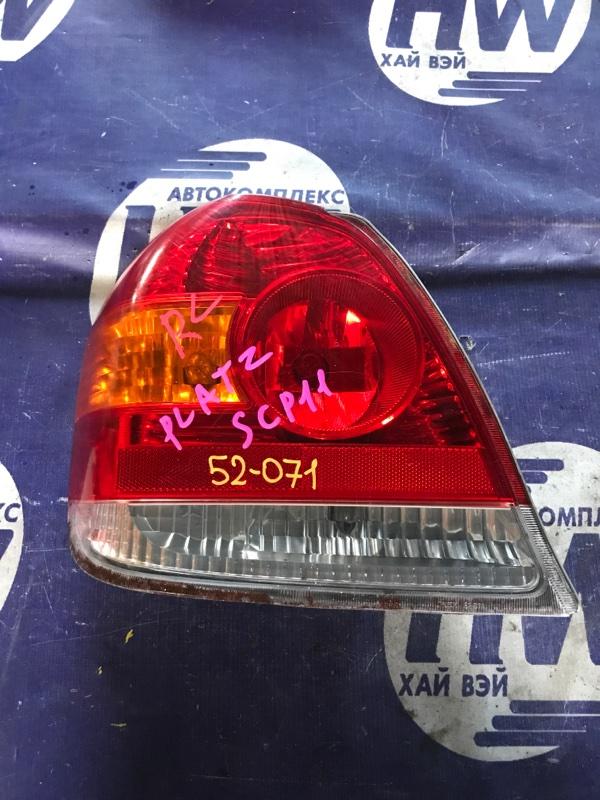 Стоп Toyota Platz SCP11 1SZ 2003 левый (б/у)