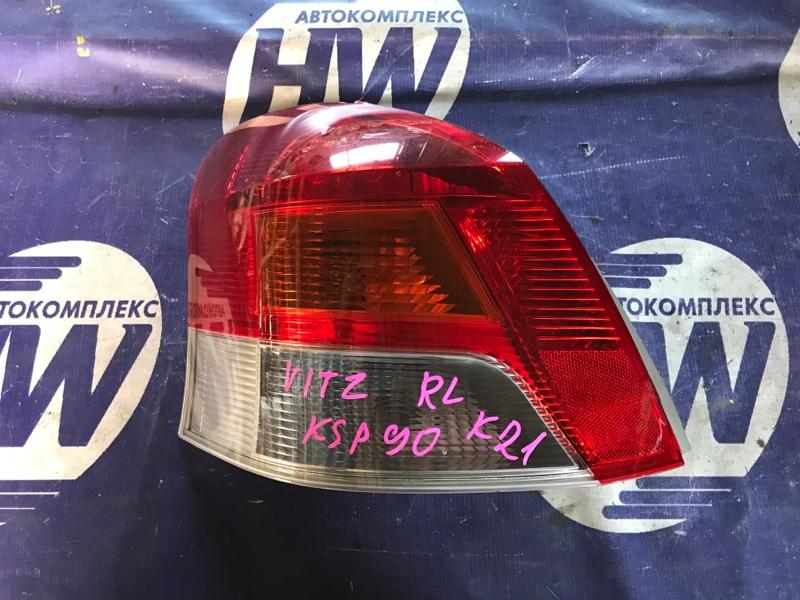 Стоп Toyota Vitz KSP90 1KR левый (б/у)