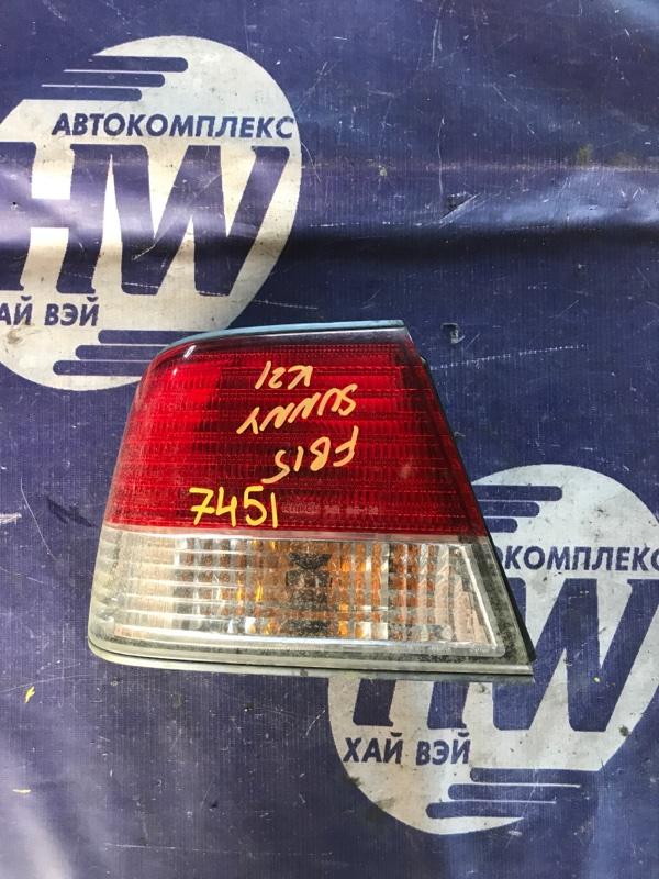 Стоп Nissan Sunny FB15 QG15 левый (б/у)