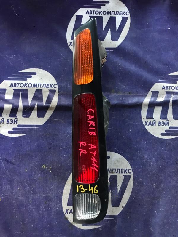 Стоп Toyota Sprinter Carib AE111 4A правый (б/у)