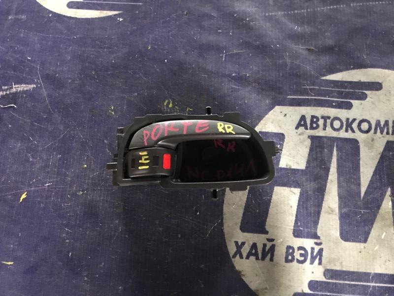 Ручка двери внутренняя Toyota Porte NCP141 1NZ задняя правая (б/у)