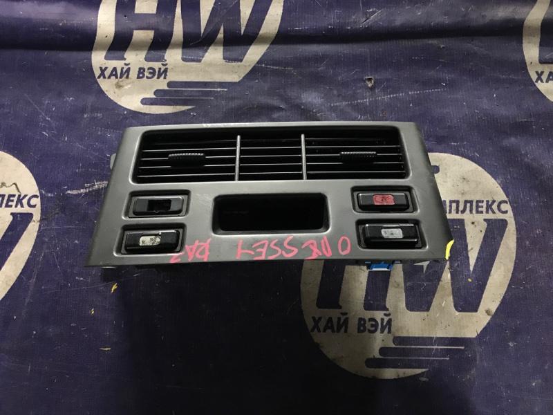 Часы Honda Odyssey RA1 F22B (б/у)