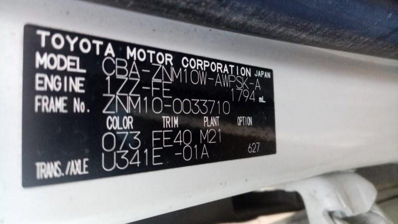 Автомат Toyota Isis ZNM10 1ZZ 2006 (б/у)