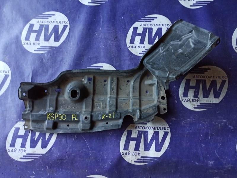 Защита двигателя Toyota Vitz KSP90 1KR передняя левая (б/у)