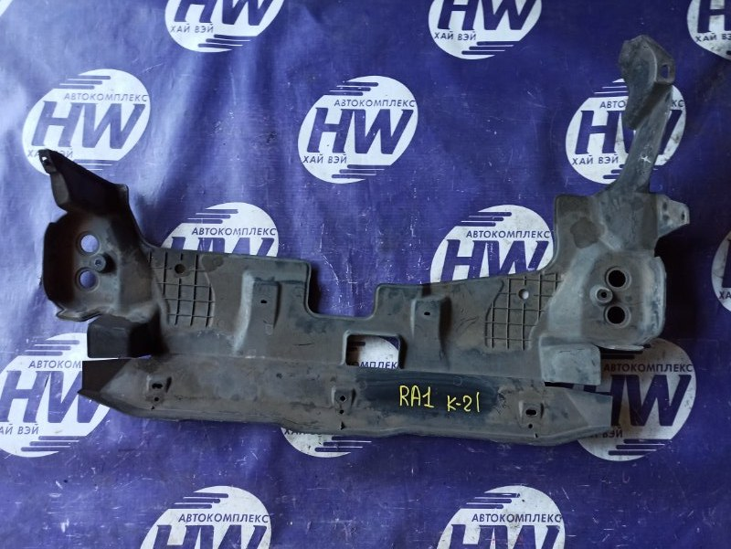 Защита двигателя Honda Odyssey RA1 F22B (б/у)