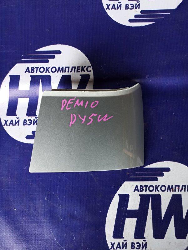 Планка под стоп Mazda Demio DY5W ZY правая (б/у)