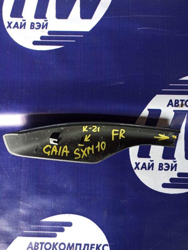 Крышка рейлинга Toyota Gaia SXM10 3S передняя правая (б/у)