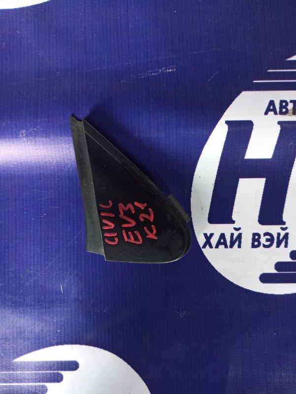 Уголок крыла Honda Civic EU3 D17A передний правый (б/у)