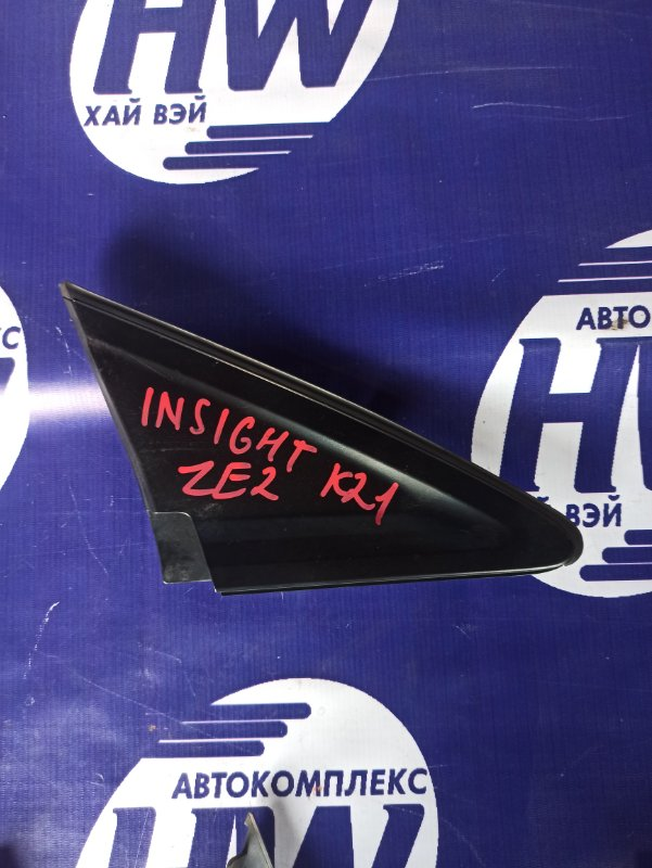 Уголок крыла Honda Insight ZE2 LDA передний правый (б/у)