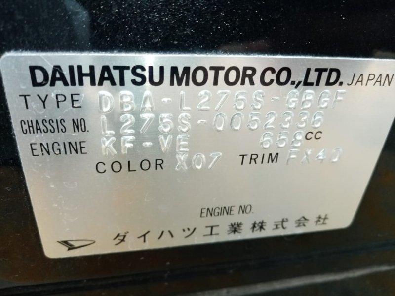 Автомат Daihatsu Mira L275S KFVE (б/у)
