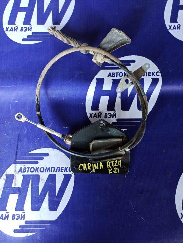 Трос переключения акпп Toyota Carina AT211 7A 2000 (б/у)