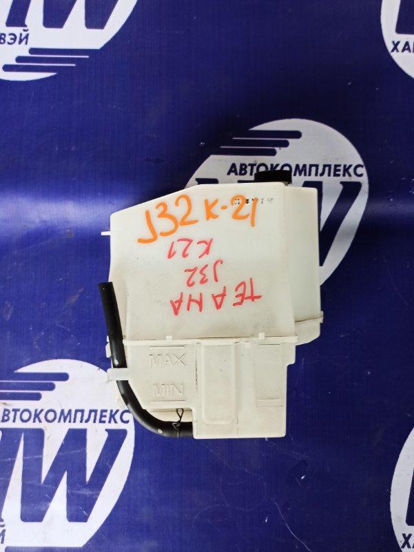 Бачок расширительный Nissan Teana J32 VQ25 (б/у)