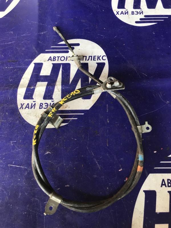 Трос ручника Toyota Passo KGC10 1KR правый (б/у)