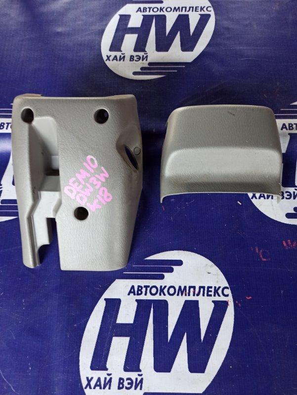 Кожух рулевой колонки Mazda Demio DW3W B3 2001 (б/у)