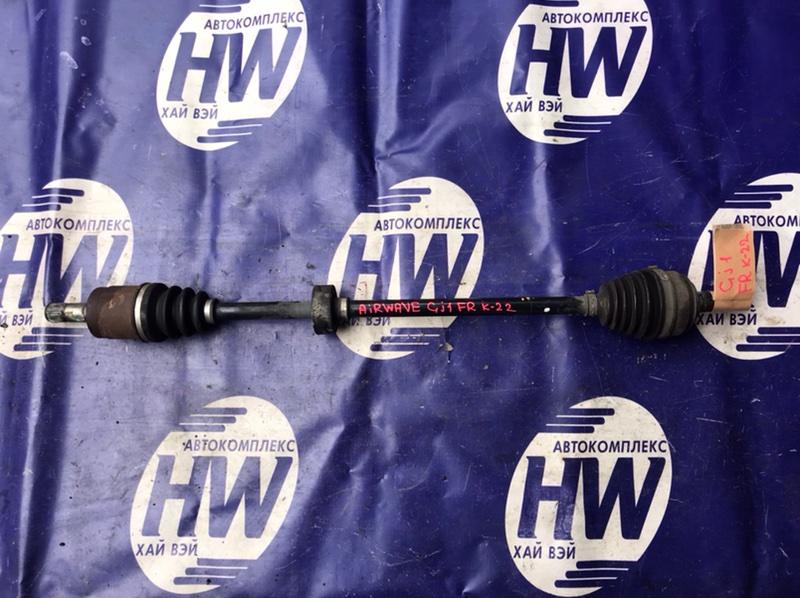 Привод Honda Airwave GJ1 L15A передний правый (б/у)