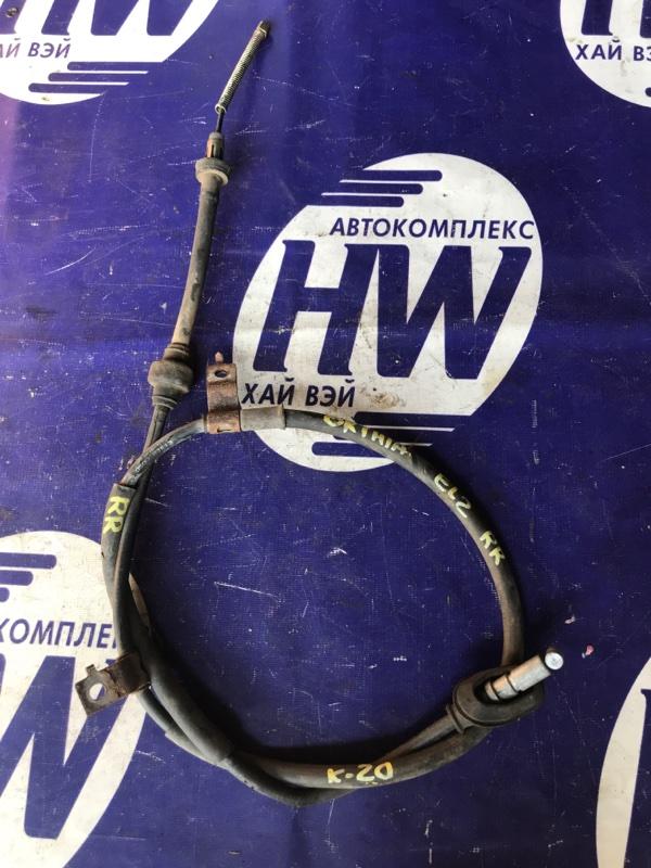 Трос ручника Honda Orthia EL2 B20B правый (б/у)