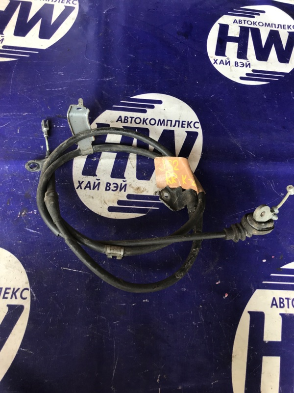 Трос ручника Nissan Teana J32 VQ25 правый (б/у)