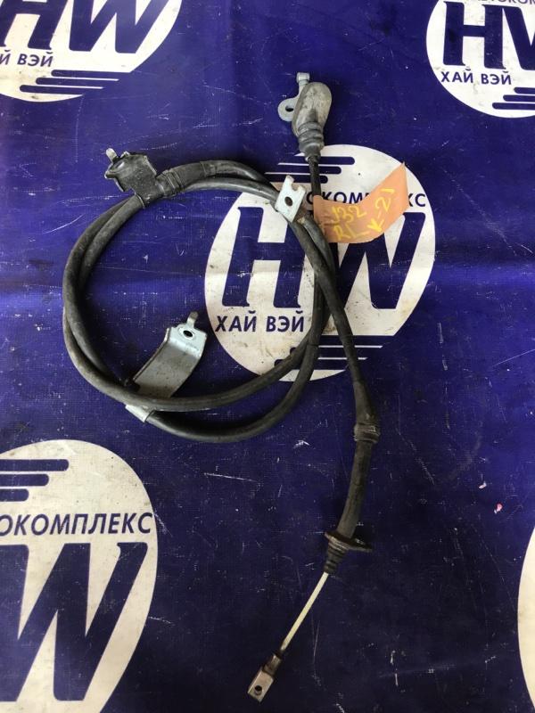 Трос ручника Nissan Teana J32 VQ25 левый (б/у)