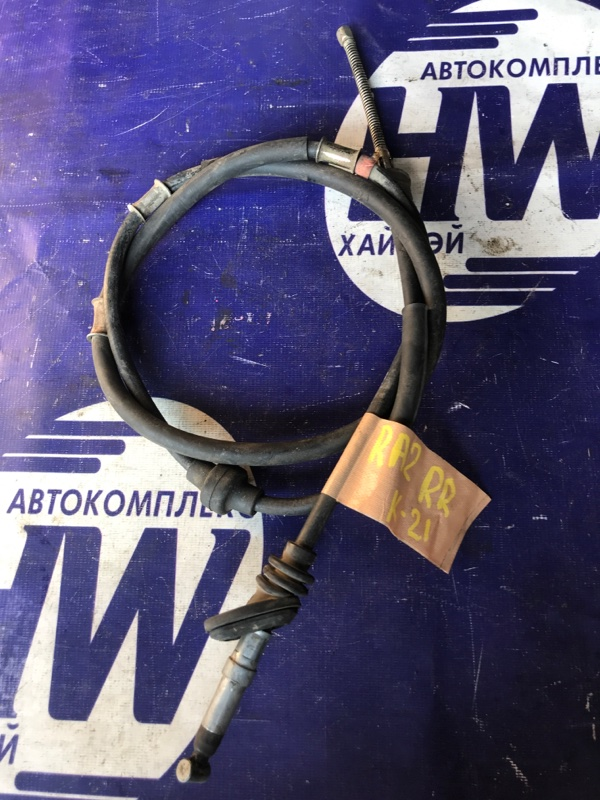 Трос ручника Honda Odyssey RA2 F22B правый (б/у)