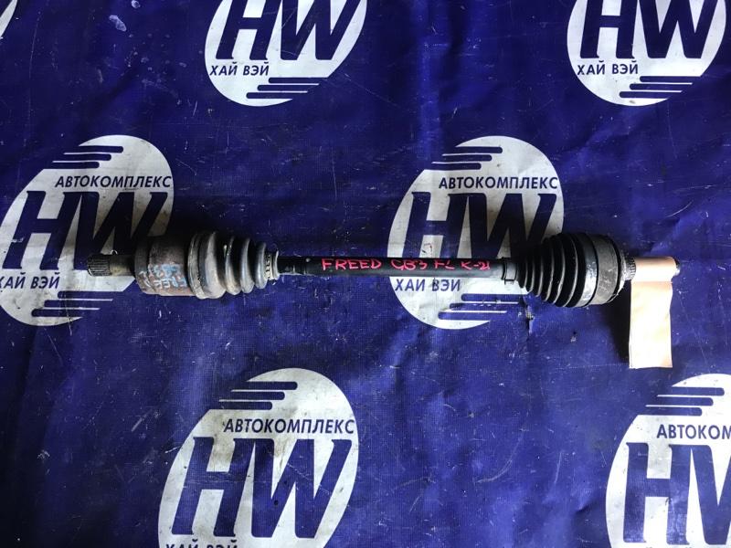 Привод Honda Freed GB3 L15A передний левый (б/у)