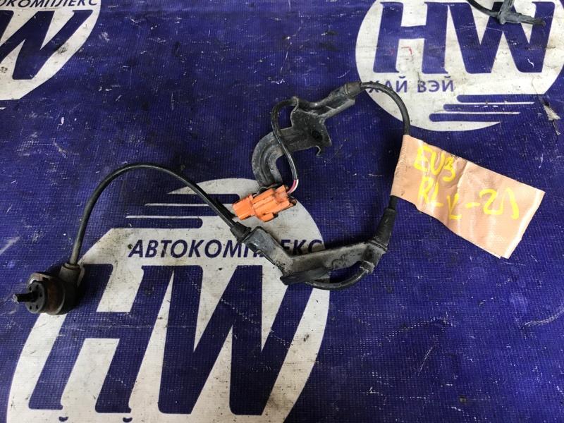 Датчик abs Honda Civic EU3 D17A задний левый (б/у)