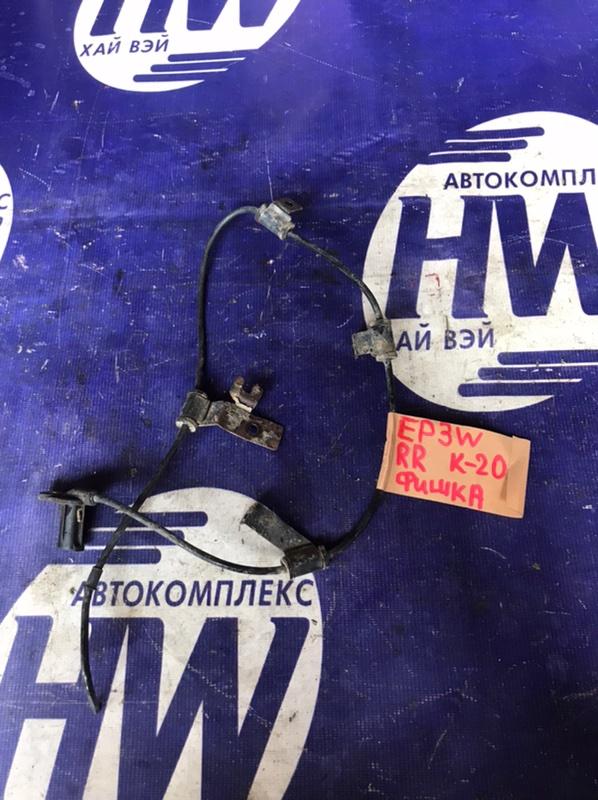 Датчик abs Mazda Tribute EP3W L3 задний правый (б/у)