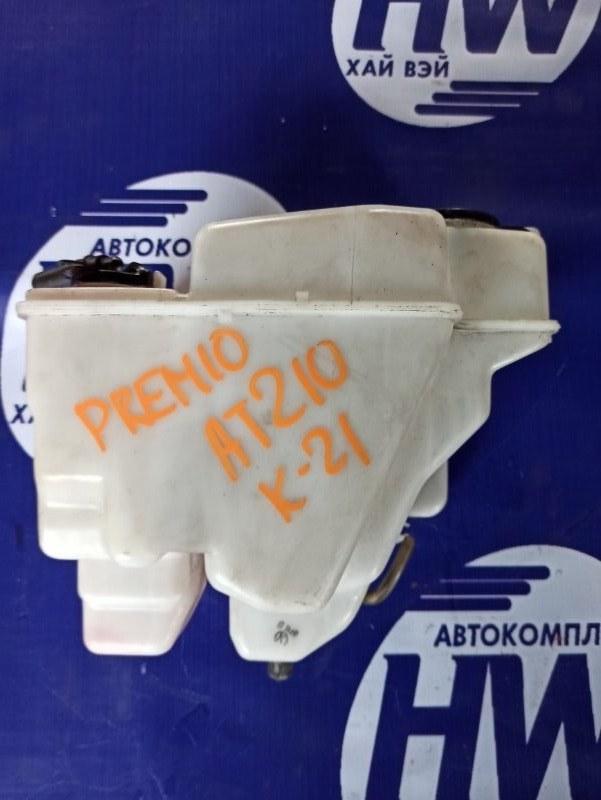 Бачок стеклоомывателя Toyota Corona Premio AT210 4A 2001 (б/у)