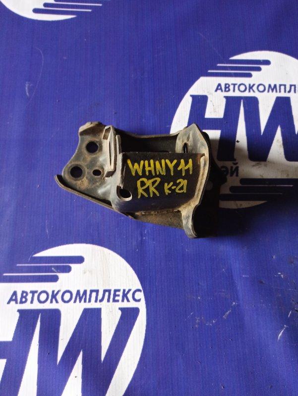 Крепление рычага Nissan Wingroad WHNY11 QG18 1999 заднее правое (б/у)