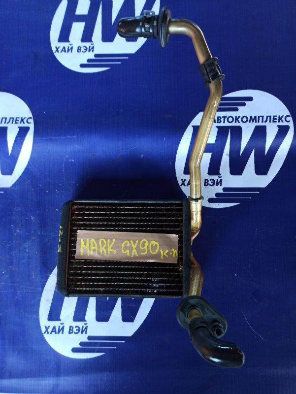Радиатор печки Toyota Mark Ii GX90 1G 1995 (б/у)