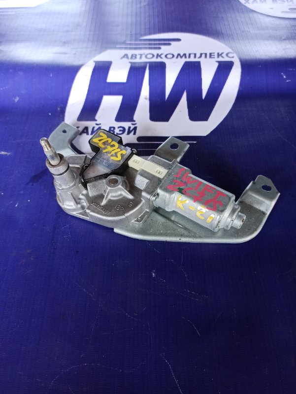 Моторчик заднего дворника Suzuki Swift ZC71S K12B (б/у)