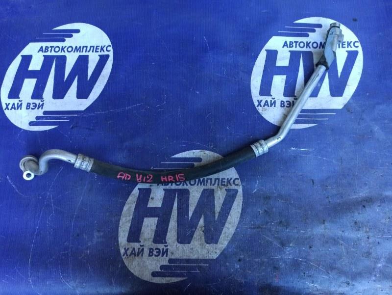 Шланг кондиционера Nissan Ad VY12 HR15 (б/у)