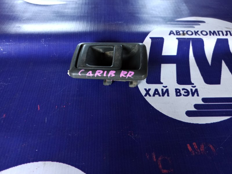 Ручка двери внутренняя Toyota Sprinter Carib AE95 4AFHE 1995 задняя правая (б/у)