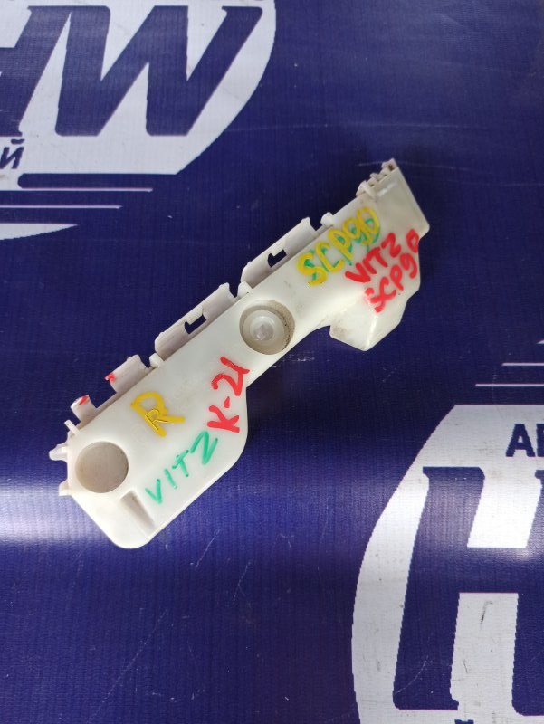 Крепление бампера Toyota Vitz SCP90 2SZ заднее правое (б/у)