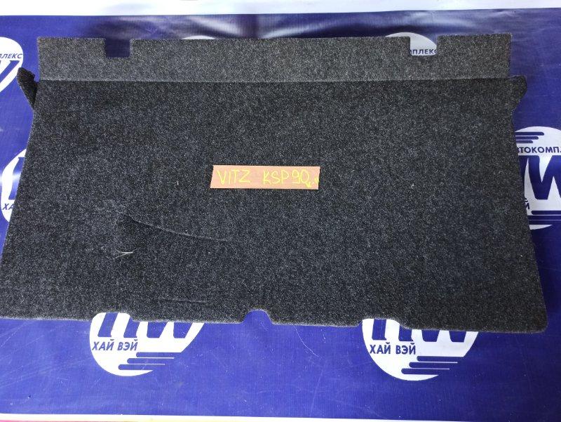 Коврик багажника Toyota Vitz KSP90 1KR (б/у)