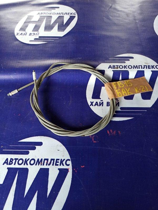 Тросик топливного бака Nissan Sunny FB15 QG15 (б/у)