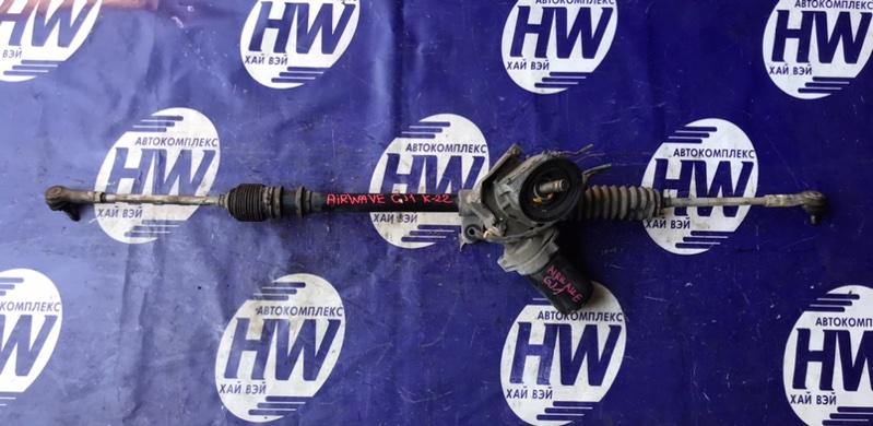 Рулевая рейка Honda Airwave GJ1 L15A (б/у)
