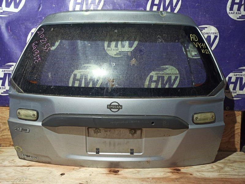 Дверь 5-я Nissan Ad VFY11 QG13 (б/у)
