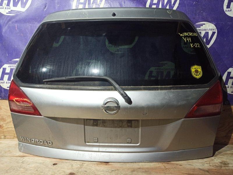 Дверь 5-я Nissan Wingroad WFY11 QG15 2003 (б/у)