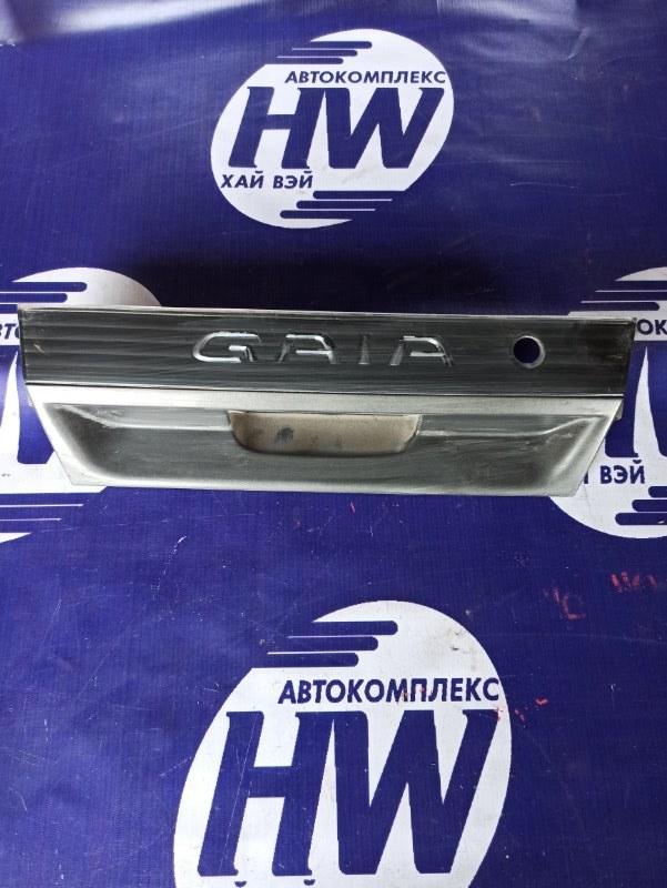 Ручка задней двери Toyota Gaia SXM10 3S (б/у)