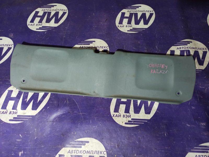 Накладка замка багажника Honda Odyssey RA2 F22B (б/у)