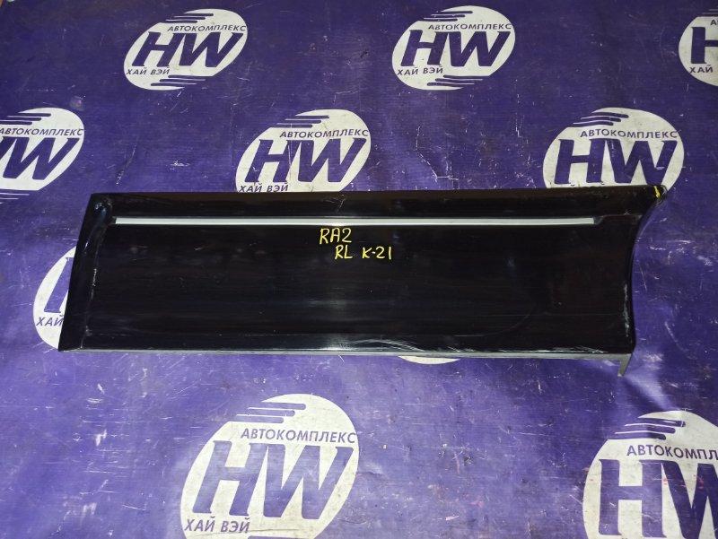 Накладка на дверь Honda Odyssey RA2 F22B задняя левая (б/у)