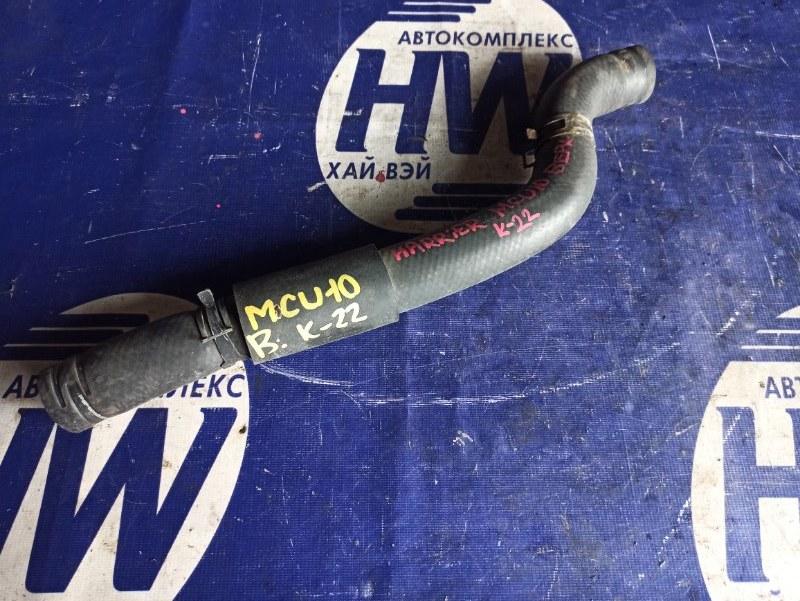 Патрубок радиатора Toyota Harrier MCU10 1MZ верхний (б/у)