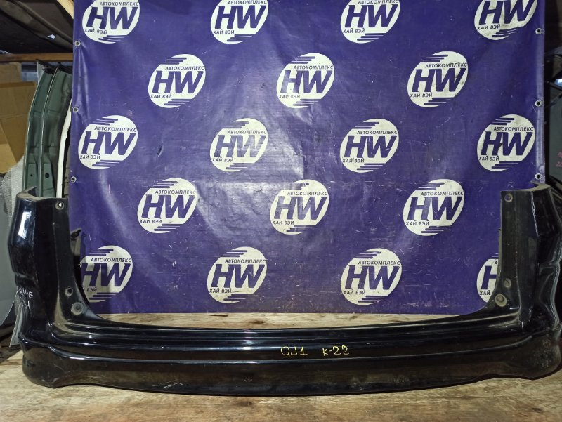 Бампер Honda Airwave GJ1 L15A задний (б/у)