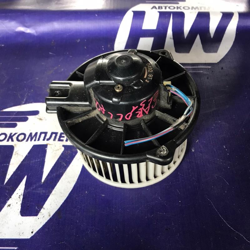 Мотор печки Toyota Corolla 2 EL51 4E (б/у)