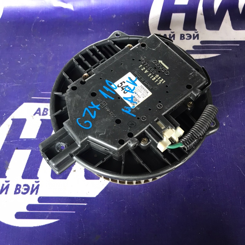 Мотор печки Toyota Mark Ii GX110 1G (б/у)