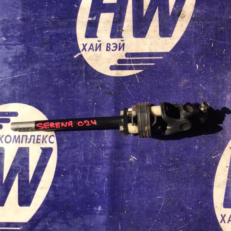 Рулевой карданчик Nissan Serena PC24 SR20DE (б/у)