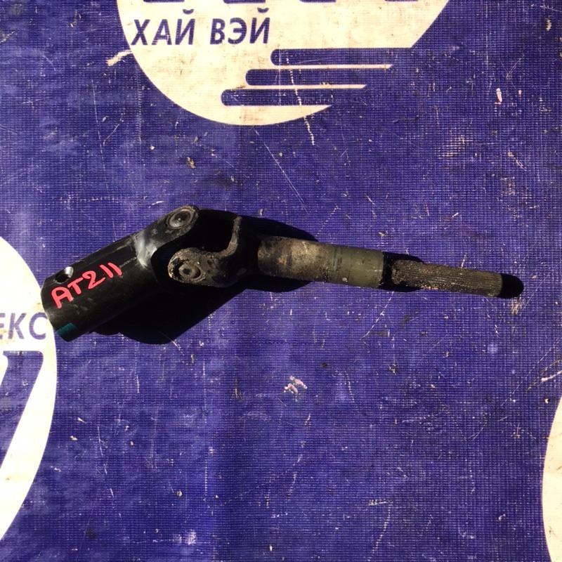 Рулевой карданчик Toyota Corona Premio AT211 7A 1999 (б/у)