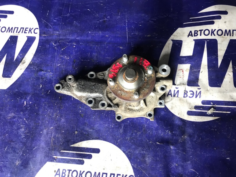 Помпа Toyota Crown JZS151 1JZGE (б/у)