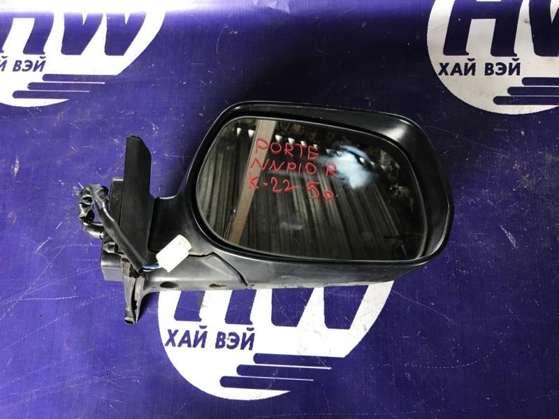Зеркало Toyota Porte NNP10 2NZ правое (б/у)